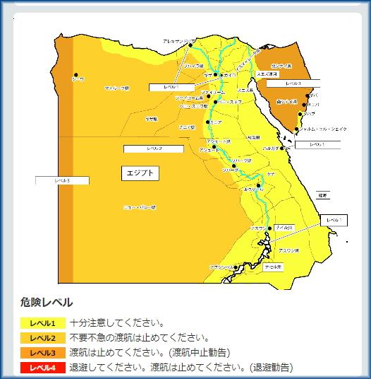 海外安全情報(エジプト 2018年12月5日時点)