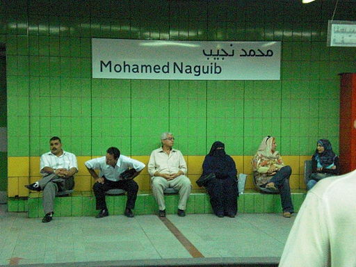 Mohammed Naguib Metro Station in Cairo
